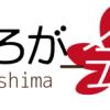 第1回 広島ぶろがー会を8/22(土)に開催致します!