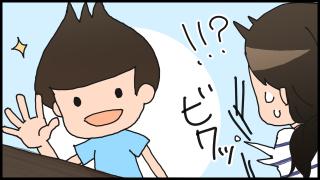 誰もが驚くまさかのサプライズゲストご登場!第1回 広島ぶろがー会を開催しました