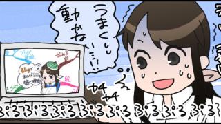 ブログでまんがを描いている理由を公開!第3回広島ぶろがー会を開催しました