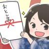 【募集終了しました】【新春お年玉企画】【抽選2名様】あなたのブログロゴ無料で作ります!