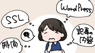 SSL対応って必要?様々な悩みが出た第13回広島ぶろがー会、「ブログお悩み相談会」を開催しました