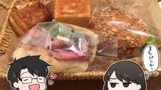 【神戸旅行】KREVAメインだけど美味しいパンも満喫した神戸旅行をまとめました