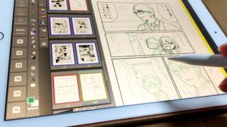 Apple Pencilの描き味向上!iPad Pro用ペーパーライクフィルムレビュー