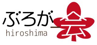 第3回 広島ぶろがー会を10/17(土)に開催致します!LTにてブログでまんがを描いている理由をお話しします