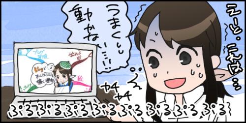 hiroshima-blogger-3