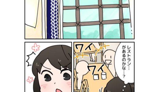 【まんがで巡る日本100名城】東京・江戸城編 その5