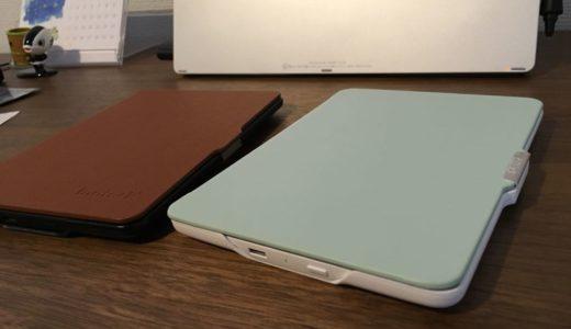 白×ミントな色合いがかわいいKindle Paperwhiteカバーを購入しました