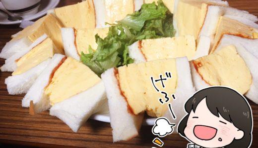 【京都旅行】サンドイッチを堪能しまくった2泊3日の京都旅行をまとめました