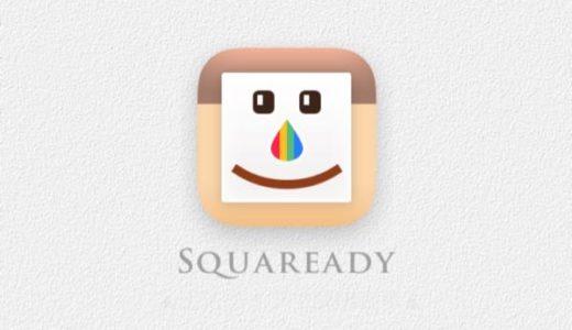 縦長画像を見切れずにInstagramに投稿できるアプリ「正方形さん」
