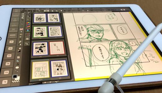 遂にiPadで本格的に漫画が描ける!「CLIP STUDIO PAINT EX for iPad」ファーストインプレッション