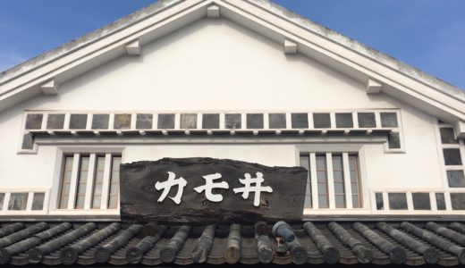 想いを「外に出す」ことで道は開ける。第10回岡山ブログカレッジレポート #岡ブロ