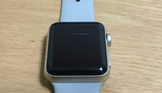 Apple Watch2のディスプレイが壊れた