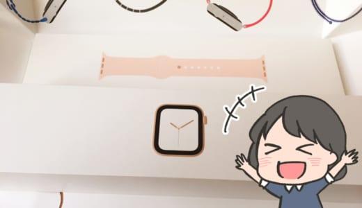 Apple Watch2からApple Watch4に乗り換えました