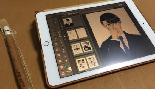 絵を描くのにも画面を閲覧するのにも便利。多角度スタンド機能付きのiPad Proカバー