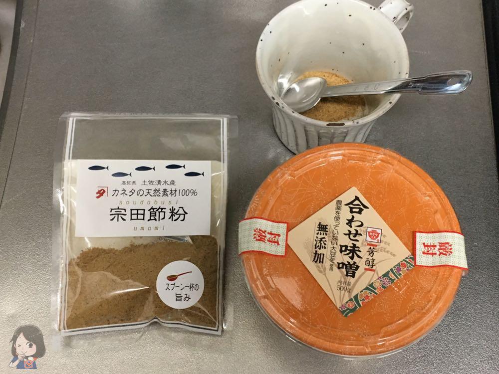 材料はかつお節粉と味噌のみ