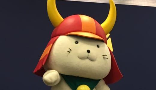 ゆるキャラを堪能。ひこにゃんまじアイドル【お城EXPO2018 2日目】