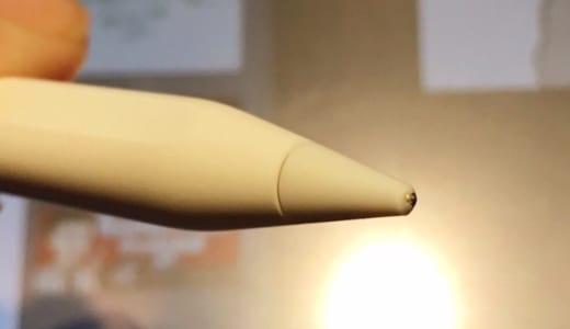 ペーパーライクフィルムでのApple pencilのペン先交換は約4ヶ月ごと?