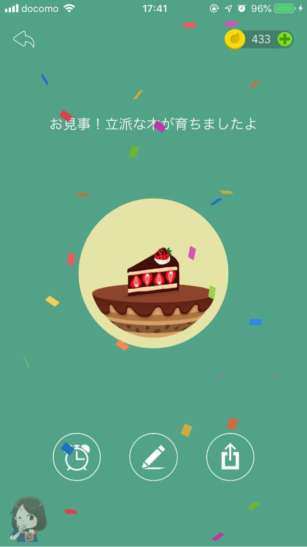 5周年記念 ケーキ