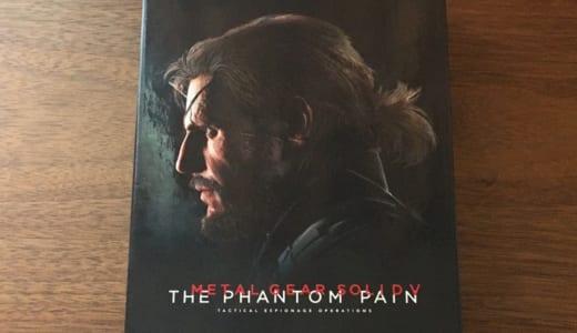 METAL GEAR SOLID V:THE PHANTOM PAINがホラーゲームでつらい