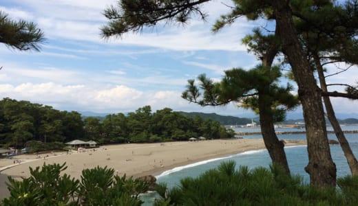 「るるぶ沖縄」に5つも城が載っていて感動した