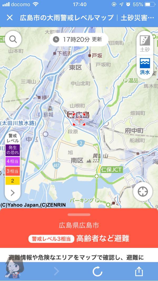 Yahoo!天気 大雨警戒レベルマップ 河川洪水