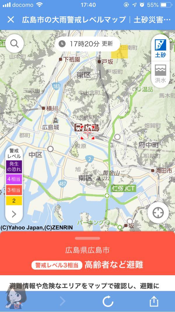 Yahoo!天気 大雨警戒レベルマップ 土砂災害