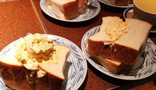 喫茶アメリカンの洗礼を受けてきました。タマゴサンド食べきれず。。。