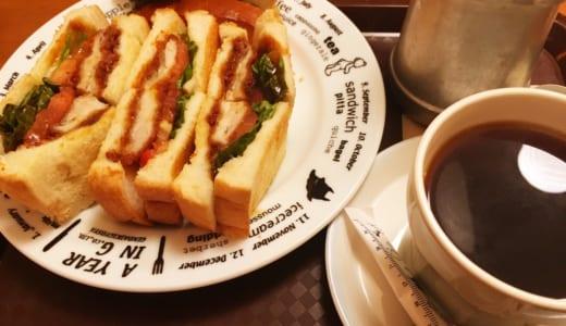 【高知】帰省のたびに食べたくなる。喫茶「ファウスト」のチキンカツサンド