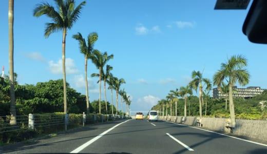 サングラスをせずに夏の沖縄を観光したら目が腫れた話