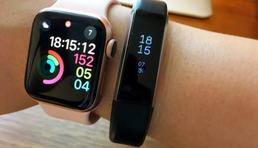 Apple WatchをつけているのにFitbitを外さない理由