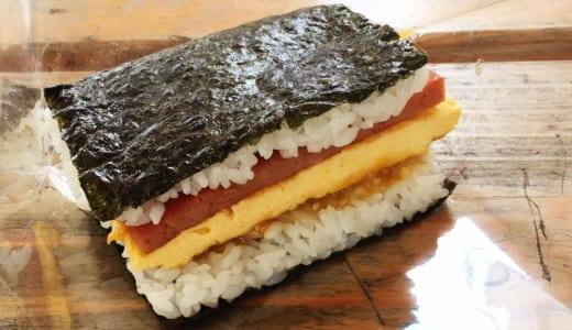 初めての沖縄旅行で食べたものまとめ