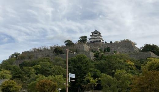 【香川・丸亀】現存十二天守の一つ。石垣が魅力的な丸亀城に行ってきた