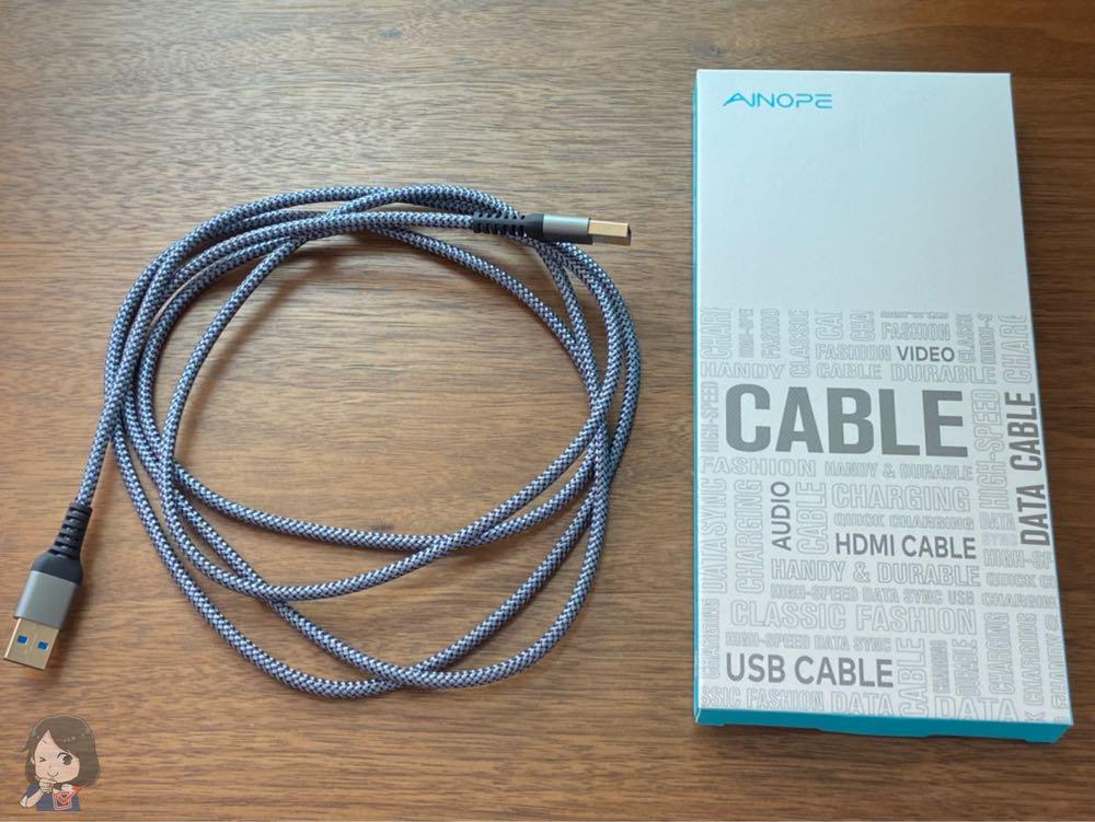 USB3.0ケーブル